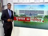 Video: गुजरात में राज्यसभा की तीन सीटों के लिए बीजेपी की खास रणनीति