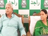 Video : Lalu Yadav Rules Out Son Tejashwi's Resignation