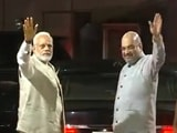 Video : BJP Chief Amit Shah To Contest August 8 Rajya Sabha Polls From Gujarat