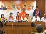 Video: गुजरात के तीन कांग्रेसी विधायकों ने थामा बीजेपी का हाथ