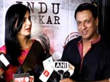 Video : Madhur Bhandarkar And Kirti Kulhari On Indu Sarkar Controversy