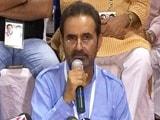 Video : गुजरात कांग्रेस विधायकों की मीडिया के सामने परेड