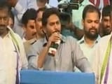 Video : Jaganmohan Reddy's Shocker As He Attacks Chandrababu Naidu In Bypoll Campaign
