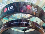 Video : LG Landmark Signage Launched