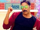 Video : First Impressions Of Akshay Kumar's Toilet - Ek Prem Katha