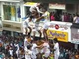 Video : मुंबई: दही हांडी का रंग देखने उमड़ी भीड़