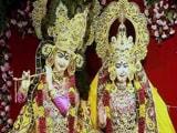 Videos : गोविंदा आला रे: मुंबई में दही-हांडी की धूम