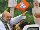 Video: MoJo: लोकसभा चुनाव 2019 के लिए बीजेपी ने तय किया मिशन 350+