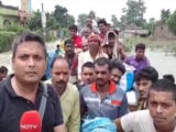 Video: बिहार में बाढ़ से 12 जिलों का सबसे बुरा हाल