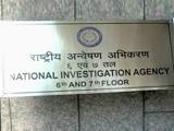 Video: केरल के 'लव जेहाद' पर  NIA ने किया मामला दर्ज