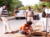 Video : बनेगा स्वच्छ इंडिया: इंसानी मल से प्रदूषित हो रहे जल स्रोत