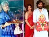 Video : Sonali Bendre And Jaya Bachchan Celebrate <i>Ganesh Chaturthi</i>