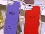 Video: A Phone Cover That Smells Great