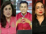 Video: Less Wait In Mutual Consent Divorce Cases: Modern Marriages Now Less Sacrosanct?