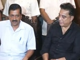 Video : क्या पक रही है खिचड़ी : चेन्नई में मिले केजरीवाल और कमल हासन