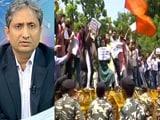 Video: प्राइम टाइम: बीएचयू की सुरक्षा व्यवस्था इतनी लचर क्यों?