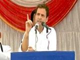 Video: बड़ी ख़बर: मोदी का गुजरात मॉडल फेल- राहुल गांधी