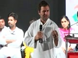 Video: गुजरात दौरे पर गए राहुल गांधी ने कहा- बीजेपी ने पिटाई कर-करके आंखें खोल दी हैं