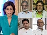 Video : India No Longer Fastest Growing Economy: Can PM's Advisory Council Help?