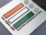 How To Check If Your Name Is On The Voter List/ Electoral Rolls In India