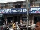 Video : होटल में मुस्लिम युवक की कथित तौर हिंदू लड़की के साथ पकड़े जाने पर पिटाई