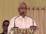 Video : इस देश की सातवीं यूनिवर्सिटी है पटना यूनिवर्सिटी: नीतीश कुमार