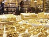 Video : धनतेरस पर सोने-चांदी की दुकानों में दिख रही है रौनक