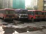 Video : महाराष्ट्र रोडवेज़ के कर्मचारियों की हड़ताल जारी