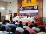 Video : टीपू सुल्तान की जयंती पर कर्नाटक में कांग्रेस-बीजेपी आमने-सामने