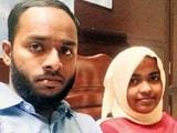 Video : केरल लव जिहाद केस : सुप्रीम कोर्ट ने हदिया को 27 नवंबर को पेश होने को कहा