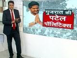 Video: गुजरात की पटेल पॉलिटिक्स : किसके साथ जाएंगे पटेल?