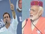 Video: इंडिया 8 बजे : गुजरात और हिमाचल में कांग्रेस और बीजेपी ने झोंकी ताकत