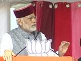 Video : Design Or Defect? Congress Pales In Front Of BJP Blitzkrieg In Himachal