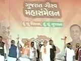 Video: गुजरात में आज से बीजेपी शुरू करेगी 'गौरव महासंपर्क अभियान'