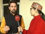 Video : हिमाचल के विकास के लिए लोग करेंगे वोट : अनुराग ठाकुर