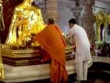 Video: गुजरात का गढ़ : राजनीति के मंदिर मार्ग पर राहुल गांधी