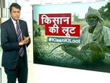 Video : SIMPLE समाचार : क्यों कर्ज़ से दबे हैं किसान?