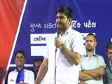 Video : Hardik Patel's Group In Turmoil After Reported Pact With Congress