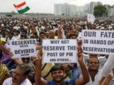 Video: गुजरात का गढ़ : पाटीदार नेताओं में पड़ी आपसी फूट
