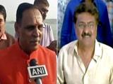 Video : गुजरात के करोड़पति उम्मीदवार