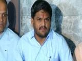 Video: गुजरात का गढ़ : हार्दिक को कांग्रेस का फार्मूला मंजूर