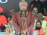 Video : मामला श्रद्धा का है, मंदिर वहीं बनेगा : मोहन भागवत