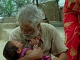 Video : फिल्म रिव्यू : पर्यावरण संरक्षण जैसे विषय पर दमदार फिल्म है 'कड़वी हवा'