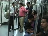 Video : बड़ी खबर : सबसे महंगी दिल्ली मेट्रो