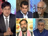 Video : Experts Talk About New Economic Parameters For New India