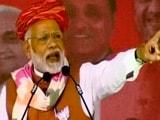 Video: गुजरात का गढ़ : पीएम बोले, मोदी चाय बेच लेगा लेकिन देश नहीं बिकने देगा