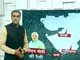 Video: गुजरात का गढ़ : चुनाव प्रचार में राष्ट्रीय और अंतरराष्ट्रीय मुद्दे छाए