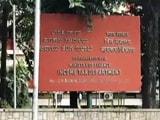 Video : बेंगलुरु में डॉक्टर और मेडिकल लैब के बीच सांठगांठ का भंडाफोड़