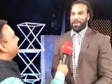 Video : WWE पहलवान जिंदर महाल से खास मुलाकात...