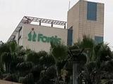 Video : गुरुग्राम के फोर्टिस अस्पताल के खिलाफ FIR दर्ज